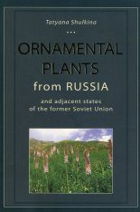 Ornamental Plants from Russia and Adjacent States of the Former Soviet Union