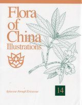 Flora of China Illustrations, Volume 14