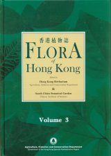 Flora of Hong Kong, Volume 3