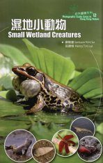 Small Wetland Creatures