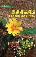 Hong Kong Coastal Plants