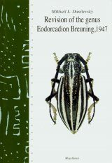 Revision of the Genus Eodorcadion Breuning, 1947