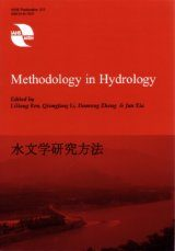 Methodology in Hydrology