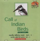 Call of Indian Birds Vol. 1