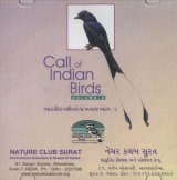 Call of Indian Birds Vol. 2
