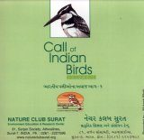 Call of Indian Birds (4CD)