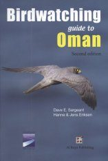 Birdwatching Guide to Oman