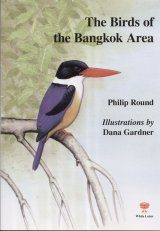 The Birds of the Bangkok Area