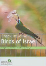 Checklist of the Birds of Israel