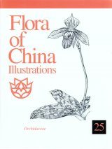 Flora of China Illustrations, Volume 25