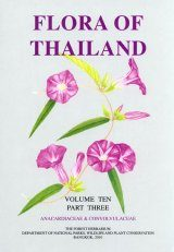 Flora of Thailand, Volume 10, Part 3