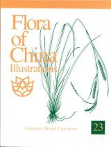 Flora of China Illustrations, Volume 23