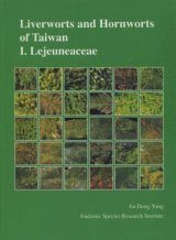 Liverworts and Hornworts of Taiwan, Volume 1
