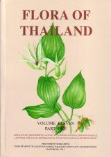 Flora of Thailand, Volume 11, Part 1