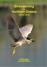 Birdwatching in Northern Greece