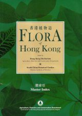 Flora of Hong Kong, Master Index