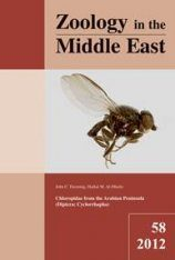 Zoology in the Middle East, Volume 58