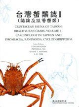 Crustacean Fauna of Taiwan: Brachyuran Crabs, Volume 1 - Carcinology in Taiwan and Dromiacea, Raninoida, Cyclodorippoida