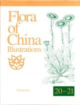 Flora of China Illustrations, Volume 20-21