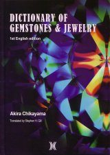 Dictionary of Gemstones and Jewelry