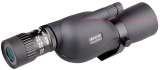 Opticron MM3 50 Travelscope Kit