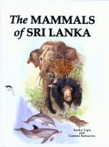 The Mammals of Sri Lanka