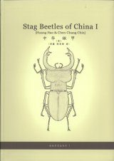Stag Beetles of China, Volume 1