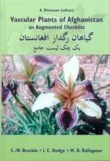 Vascular Plants of Afghanistan: An Augmented Checklist [English / Dari]
