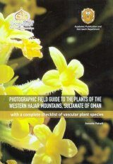 Photographic Field Guide to the Plants of the Western Hajar Mountains, Sultanate of Oman with a Complete Checklist of Vascular Plant Species