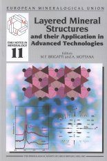 Layered Mineral Structures and Their Application in Advanced Technologies