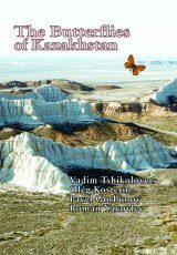 The Butterflies of Kazakhstan