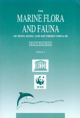 The Marine Flora and Fauna of Hong Kong and Southern China, Part 3 (2-Volume Set)