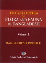 Encyclopedia of Flora and Fauna of Bangladesh, Volume 1: Bangladesh Profile