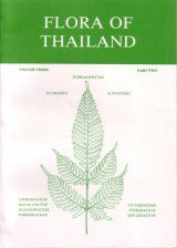 Flora of Thailand, Volume 3, Part 2