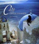 Cats of the Greek Islands
