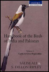 Handbook of the Birds of India and Pakistan, Volume 5