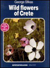 The Wild Flowers of Crete