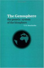 The Genosphere