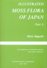 Illustrated Moss Flora of Japan, Part 5