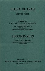 Flora of Iraq, Volume 3: Leguminales