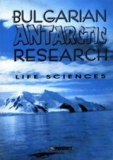 Bulgarian Antarctic Research, Life Sciences, Volume 1
