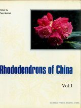 The Rhododendrons of China, Volume 1 [Chinese]