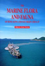 The Marine Flora and Fauna of Hong Kong and Southern China, Part 4