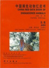 China Red Data Book of Endangered Animals: Aves