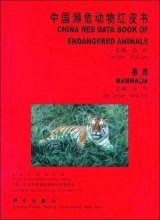 China Red Data Book of Endangered Animals: Mammalia