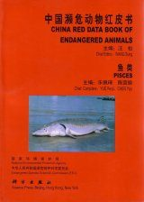 China Red Data Book of Endangered Animals: Pisces (Fish)