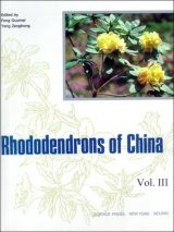Rhododendrons of China, Volume 3 [Chinese]