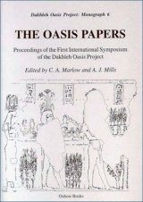 The Oasis Papers