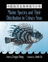 Marine Species and Their Distribution in China's Seas