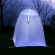 Moth Collecting Tent (Tent Only)